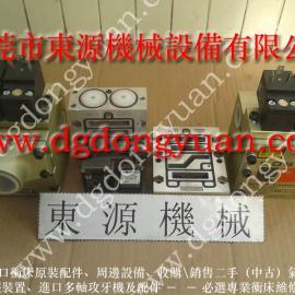 ROSS双联电磁阀维修包:阀芯/中间块,线圈