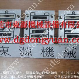 美国原装进口ROSS双联电磁阀配件:阀芯/中间块,线圈