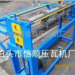 订做各种板材分条机,铁皮分条机,彩涂板分条机价格便宜