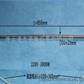 英普石英促销碳纤维石英电加热管直形,直管,水晶玻璃加热管