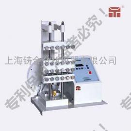 上海铸金TY-4064橡胶疲劳龟裂试验机
