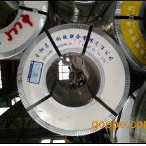 HC340LA宝钢冷轧卷ST16拉伸板0.6*1250