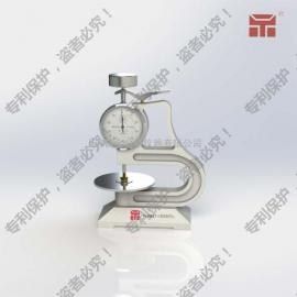 TY-2002 多头橡塑测厚仪