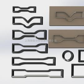 TY系列试验刀具