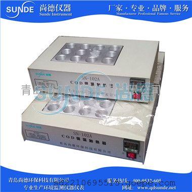厂家直销COD加热回流装置 COD玻璃氧化器