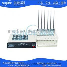 SN-102A COD恒温加热器报价 尚德精品仪器 厂家直销
