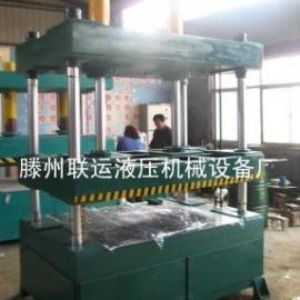 玻璃成型伺服压力机油压机液压机