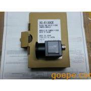 红外工业摄像机XC-EI50,XC-EI50CE