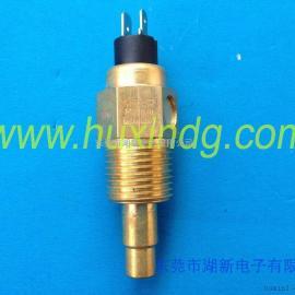 双脚1/2NPT水温传感器323-803-001-025D