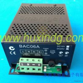 发电机智能孚充充电器BAC06