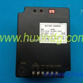 发电机智能孚充充电器BC7033A