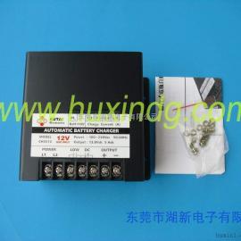 发电机智能孚充充电器CH3512,CH3524