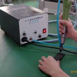 自动锁螺丝机的应用,佳成锁螺丝机