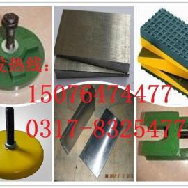 质量最好机床垫铁,用户推荐机床垫铁厂家报价