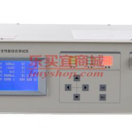 艾诺AN9640B安全性能综合测试仪