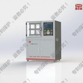 硫化机_TY-7006平板硫化机_平板硫化仪