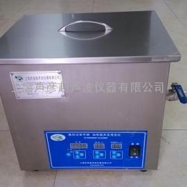 科学院用低声波洁肤机,功率可调时间可调温度可调洁肤机