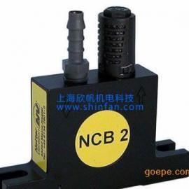 NCB1 NCB2 NCB3 NCB5 NETTER钢球振动器