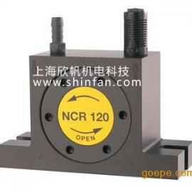NCR22 NCR57 NCR120 NETTER气动转轴振动器