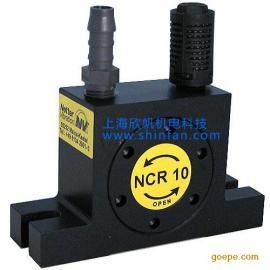 NCR10 NETTER VIBRATION 振动器