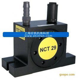 NCT5 NCT10 i NCT15 NCT29 i NETTER涡轮振动器