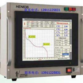 销售贺利氏碳硅仪HEN636