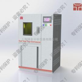 TY-9010恒温恒湿试验箱