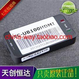 北京天创恒达[USB免驱采集卡]TC-UB100 HDMI