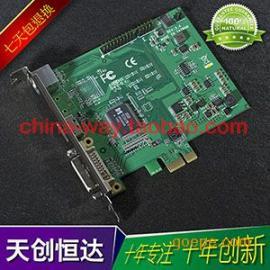 清远天创恒达[HDMI高清视频采集卡]TC-HDno2