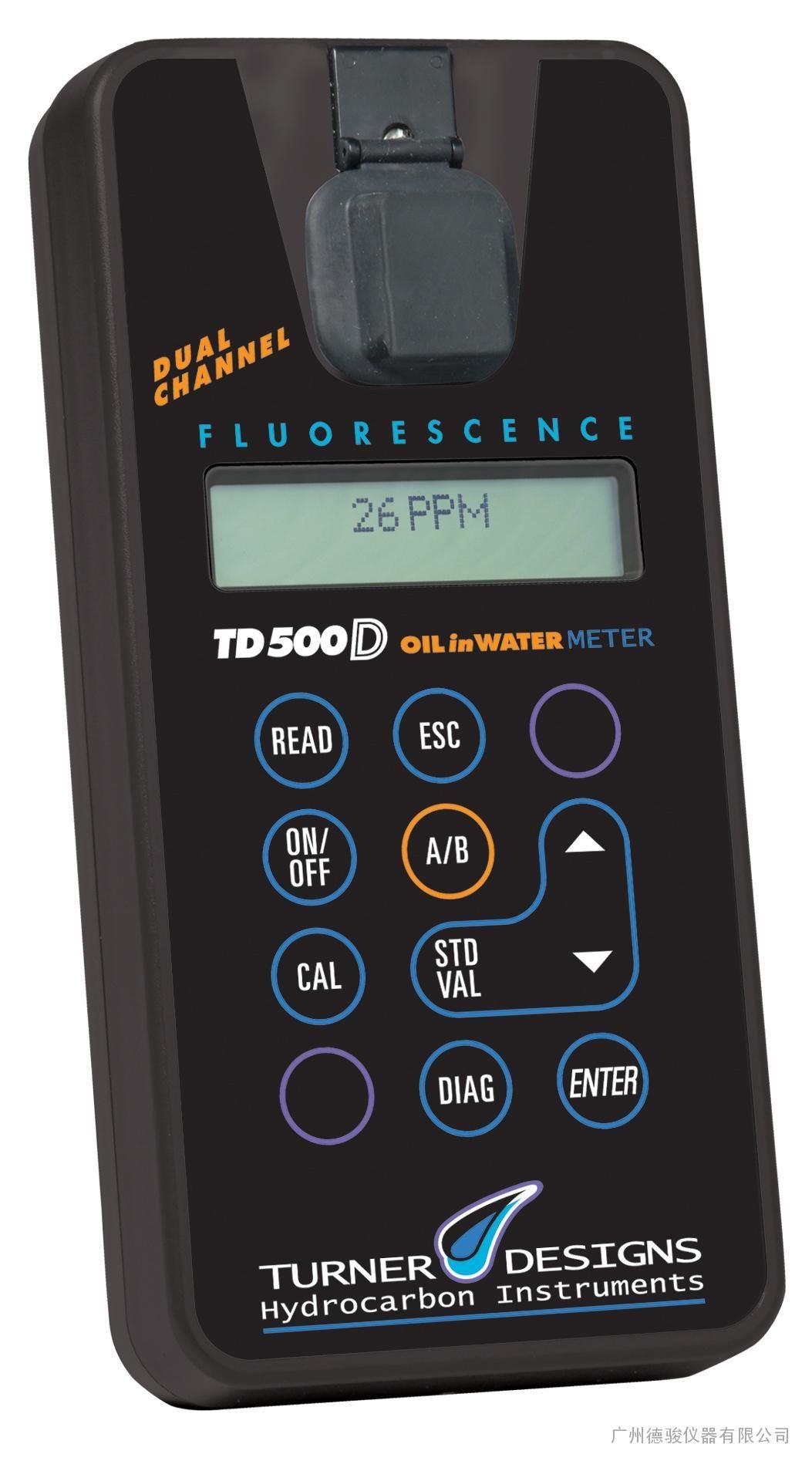 水中测油仪TD-500D(水污染应急监测仪)
