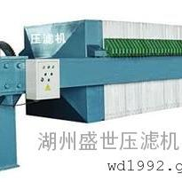 印染厂丝绸厂专用防腐压滤机厢式压滤机板框机800系列