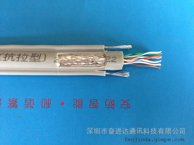 首页 供应产品 工控设备 电气连接 电气设备用电缆 >> 电梯随行网线