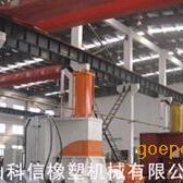 电缆料密炼机,橡胶密炼机,加压式密炼机