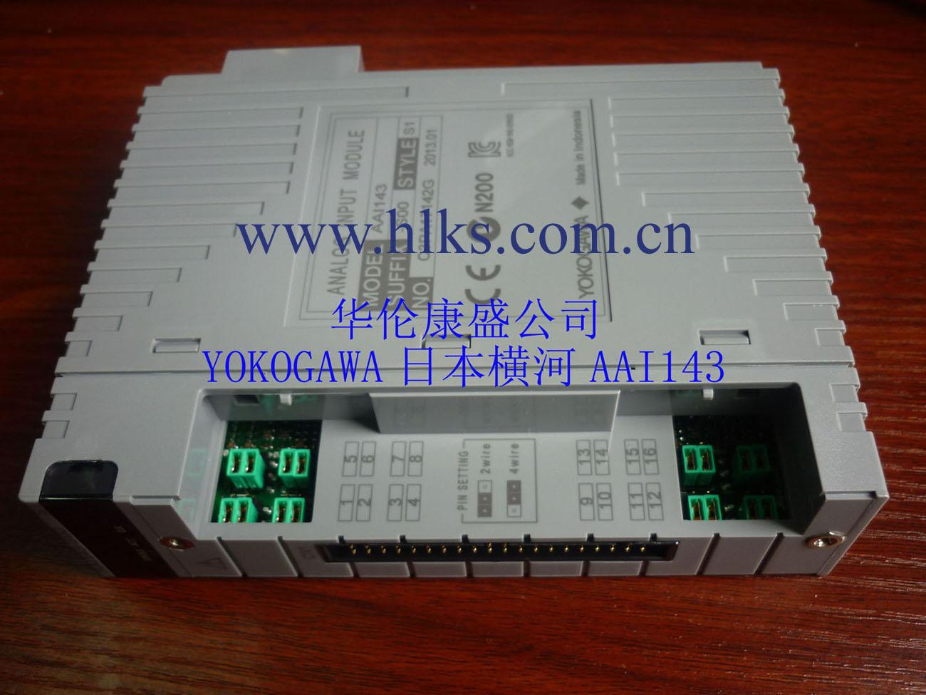 AAI143输入模块