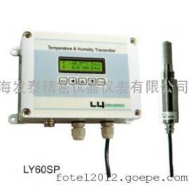 在线露点仪LY60SP-FT,压缩空气露点仪,新能源露点仪