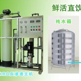广州直饮水设备饮水机