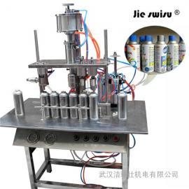 供应气雾剂灌装机丨气雾剂生产设备丨气雾剂灌装设备
