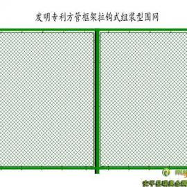 网球场防护网
