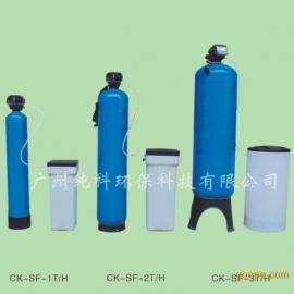 全自动软化水设备、钠离子交换器