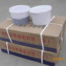 前进橡塑双组份聚硫密封胶(膏),建筑密封膏企业的荣誉