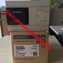 三菱PLC|FX3G-40MR解密|编程调试
