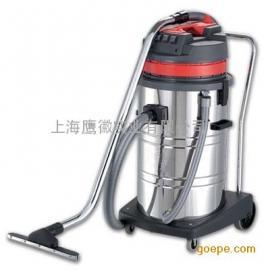 工厂车间吸粉尘粉末吸尘器3078B工业吸尘器