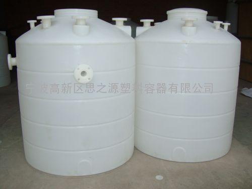 【厂家直供】5吨塑料桶 5立方塑料桶 5000L塑料桶