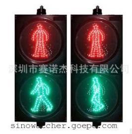 300动态人行灯 红人绿灯人行信号灯