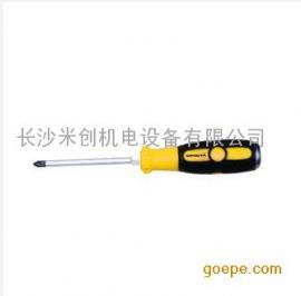 供应长沙工具防滑穿心螺丝批 螺丝刀 一字/十字起子