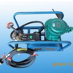 BH-40/2.5阻化剂喷射泵量大优惠