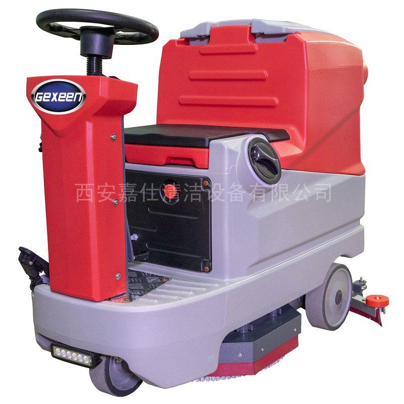 西安洗地机维修