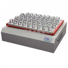 单层敞开式摇床JT-25-24,气浴恒温振荡器