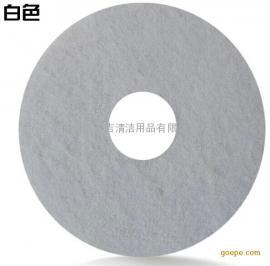 白色特级抛光垫 地板清洁垫 进口百洁垫 洗地垫
