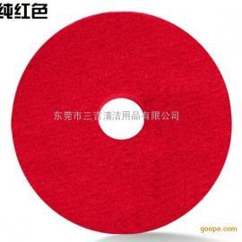 红色洗地垫 17寸蝴蝶牌百洁垫
